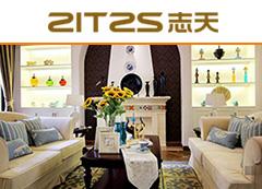 温州志天装饰工程有限公司