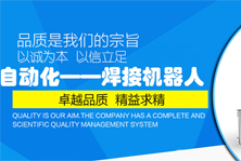 北京大呈机器人科技有限公司